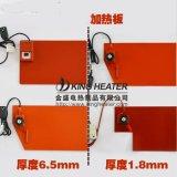 硅膠電熱板拆屏寶加熱板手機平板分屏拆屏加熱板