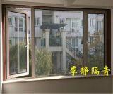 塑钢无锡三层玻璃隔音窗,无锡家用隔音窗