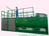 华之睿喷播机六级边坡应用案例喷播机