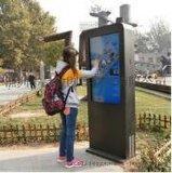 供应海南65寸高清户外网络广告机