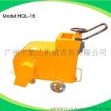 HQL-18电动马路切缝机