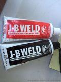 JB Weld 8280冷焊剂
