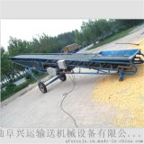 車載裝車皮帶輸送機 大型粉煤灰輸送機y2