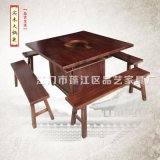 方形火锅实木餐桌品艺碳化餐厅家具火锅餐桌订做600 PINCC082