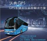 公交車視頻監控車載終端 實時視頻監控車載DVR GPS定位 車輛調度