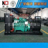 厂家直销 供应100KW柴油发电机组玉柴六缸发电机组100千瓦发电机