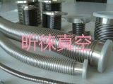 真空軟管 波紋管 金屬軟管 波紋管 不鏽鋼真空波紋管
