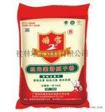 广州全生态水性环保腻子粉耐水腻子粉