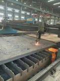 Q420R交货状态Q420R执行标准Q420R舞阳钢厂