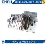 CRHDB-2室外防爆电话丨煤矿防爆电话丨kth8矿用防爆电话机