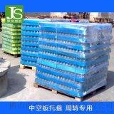 广州中空板黑色防静电中空板佛山聚朔中空板厂低价格
