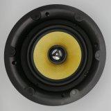吸顶喇叭6.5寸扬声器音箱功放背景音乐系统天花喇叭公共广播