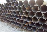 厂家现货直销各种材质焊管 规格全 价格美丽