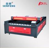 供应激光雕刻切割机/激光切割雕刻机/非金属激光雕刻切割机