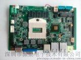 i3-4000m,高性能Haswell架构3.5寸板载内存工业主板/T8375A主板