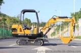 全新小型挖掘机厂家直销驭工YG22-9小型钩机