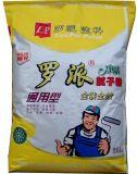 桂林罗派高强耐水腻子粉20kg装经济美观