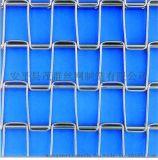 长城网带、马蹄链、板式网带、金属片型网带、拖带、金属网带、不锈钢网带、输送网带