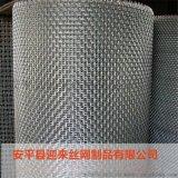 不锈钢轧花编织网 不锈钢烧烤轧花网 不锈钢编织轧花网
