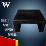 直线导轨防护罩 风琴防护罩 机床防护罩 皮老虎