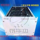 普发TPS600分子泵电源-普发TPS300分子泵电源现货-真空设备140V电源维修- Pfeiffer分子泵机组