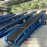移动式多种型号皮带机定制厂家 槽型爬坡装车输送机