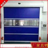 专业订制工业防尘洁净感应门 pvc快速卷帘门 工业提升门 堆积门
