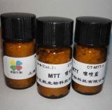 MTT噻唑蓝 细胞增殖 细胞活性检测 药物筛选