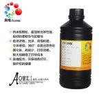 奥维UV固化墨水 适用于精工1020/510/508/255喷头 LED,汞灯UV墨水