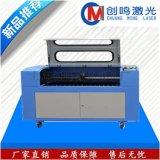 上海厂家供应亚克力激光雕刻机 1390激光雕刻机 有机玻璃激光切割机 导光板激光打点机