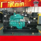 康明斯150KW柴油发电机组 6CTA8.3-G2 全铜无刷发电机 厂家直销