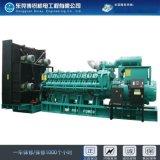 1000KW美国科克发电机 柴油发电机组