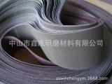 3M金字塔7A6 30EA砂带 抛光拉丝 金属抛光专用磨具
