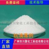 有机硅包覆型PTFE抗滴落剂 阻燃协效剂