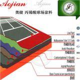 供应丙烯酸涂料 羽毛球场专用面层材料 丙烯酸羽毛球场施工