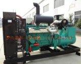 河北省200KW发电机组厂家厂家报价批发价格,