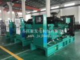 康明斯JHK-600GF柴油发电机组厂家供应