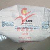 广州现货代理 巴斯夫ASP 200高度微粉化水洗高岭土 美国进口BASF ASP-200