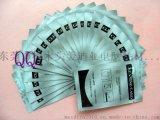 专利产品 磁卡机磁头专用清洗卡 清洁卡