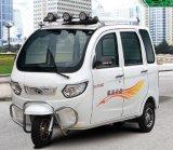 正品油电两用三轮车摩托车货运110力帆冷发动机农用三轮车燃油车