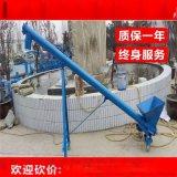 煤粉管式提升机 燃料颗粒管式输送机