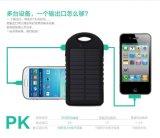 便携太阳能节能充电宝