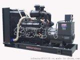 华泰直销上柴400KW柴油发电机组