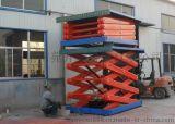 厂家供应荆州液压载货电梯 荆州导轨式升降机