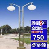 南京庭院灯价格,哥力照明新农村建设首选产品!