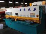 南通威辰QC12Y液压摆式剪板机,经济型液压剪板机