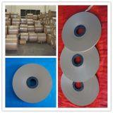 东升绝缘材料长期供应电缆纸、高压纸给广高电器
