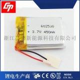 昌懋602530-400mAh聚合物锂电池音箱记录仪蓝牙耳机智能手表等电子产品电池 举报 本产品采购属于商业贸易行为