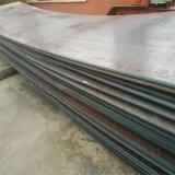 耐磨板 容器板 低合金 高建钢 高强板 桥梁板