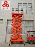 佛山全电动升降平台出租、FSJY6电动剪叉平台生产厂家